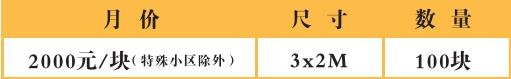BaiduHi_2018-2-6_9-37-34.jpg
