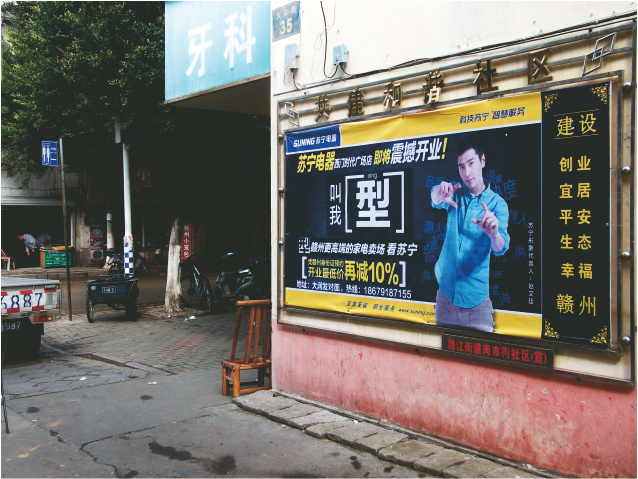 贛州同創廣告有限公司_